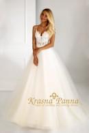 Свадебное платье Corsa