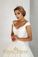 Свадебное платье Dafna