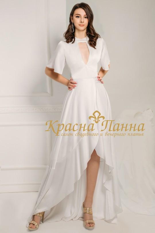 Armanie