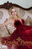 Вечернее платье Martina