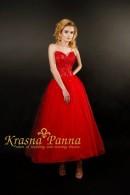 Вечернее платье Kara